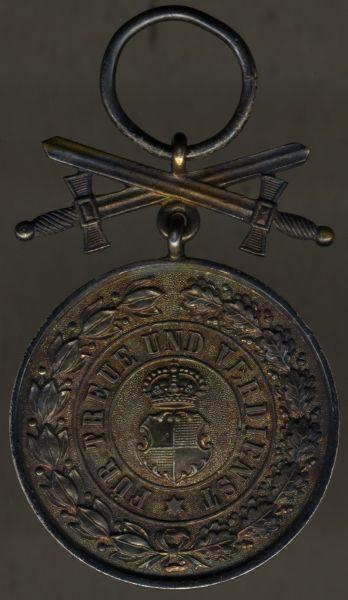 Hohenzollern, Silberne Ehrenmedaille mit Schwertern