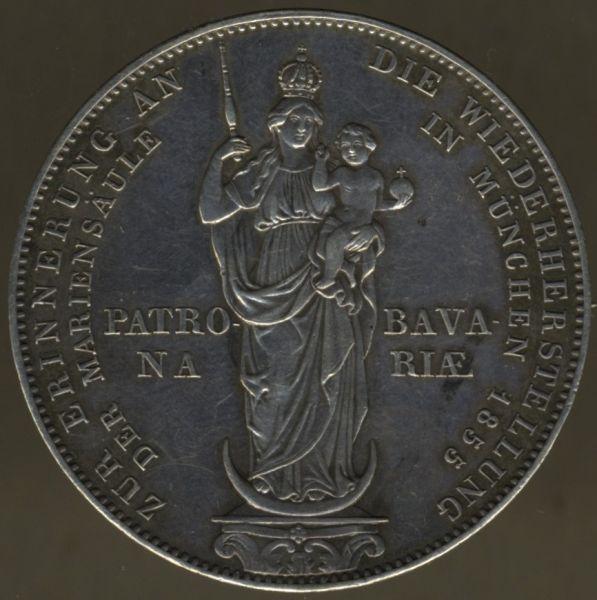 Bayern, Münzbrosche 2 Gulden 1855