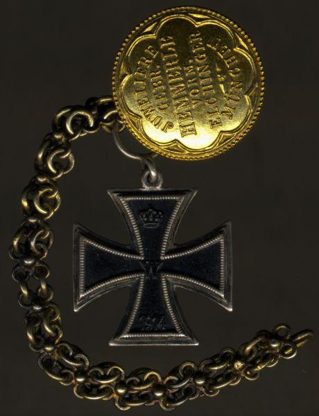 Miniatur - Eisernes Kreuz 2. Klasse 1914 - dreiteilig (!) - Gebr. Hemmerle / München