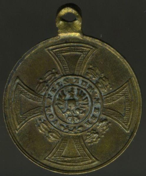 Miniatur - Preußen, Hohenzollernsche Kriegsdenkmünze 1848/49 für Kämpfer