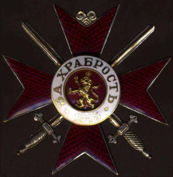 Bulgarien, Militärorden für Tapferkeit (1915) 4. Klasse mit Schwertern