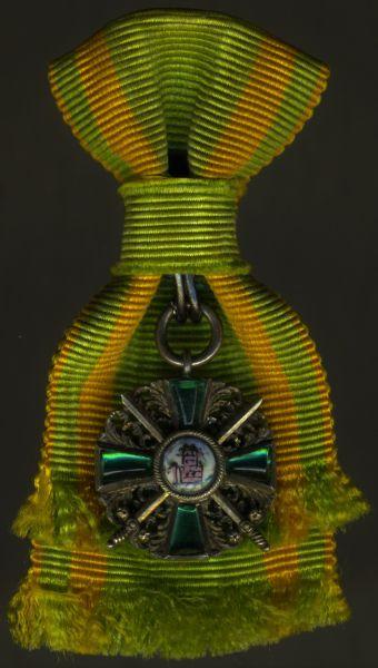 Miniatur - Baden, Orden vom Zähringer Löwen Ritterkreuz 2. Klasse mit Schwertern