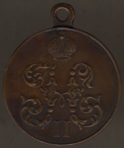 Russland, China-Medaille in Bronze
