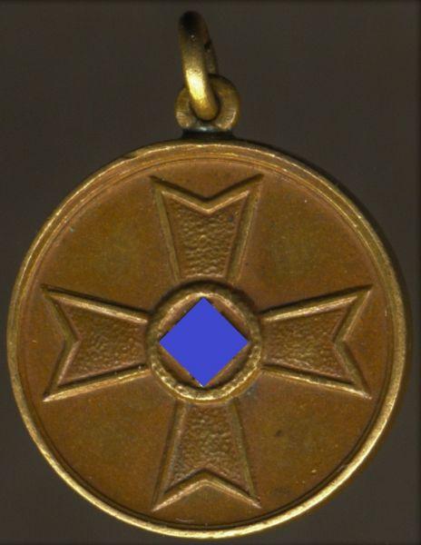 Miniatur - Kriegsverdienstmedaille 1939