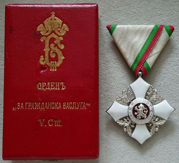 Bulgarien, Zivil-Verdienstorden 4. Klasse mit Etui