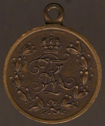 Miniatur - Sachsen, Friedrich August-Medaille in Bronze