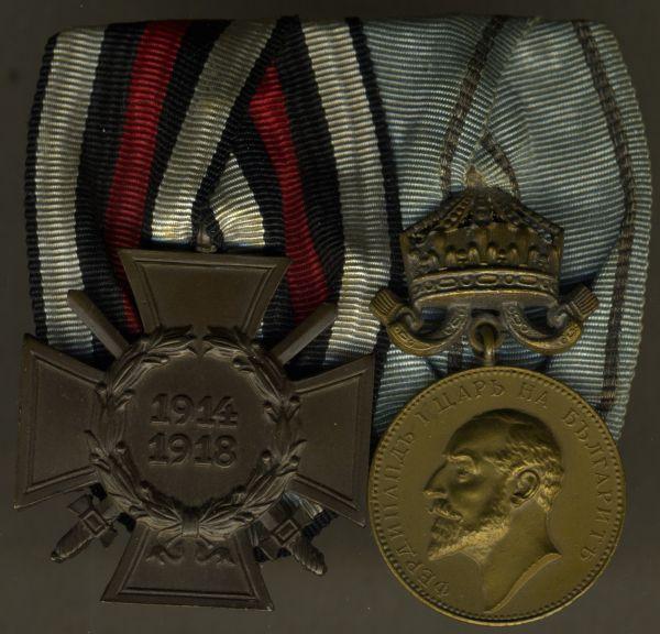 5er Ordensschnalle eines Weltkriegsveteranen mit Bulgarien