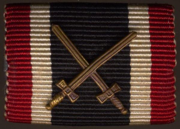 Einzelfeldschnalle - Kriegsverdienstkreuz 2. Klasse 1939 mit Schwertern