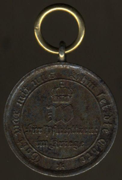 Miniatur - Preußen, Kriegsdenkmünze 1870/71 (Stahl)