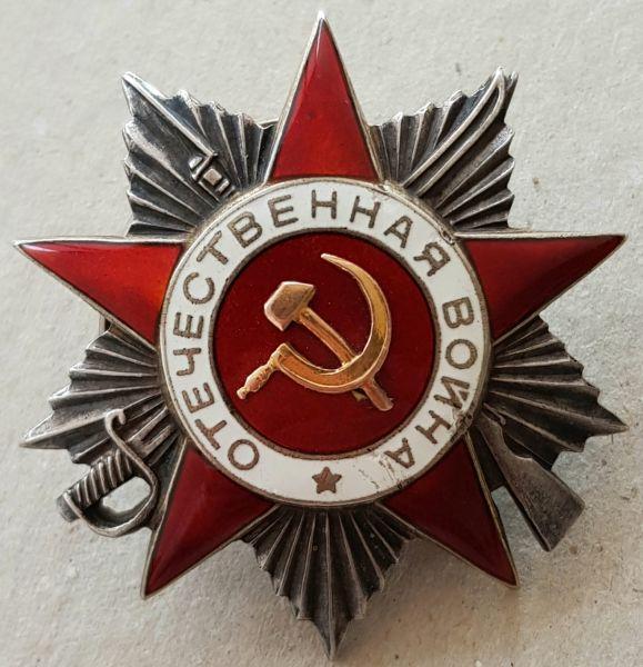 UdSSR, Orden des Großen Vaterländischen Krieges 2. Klasse - Matrikelnr.: 288667