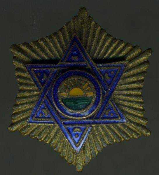Miniatur - Spanien, Mehdauia-Orden Großkreuz-Stern