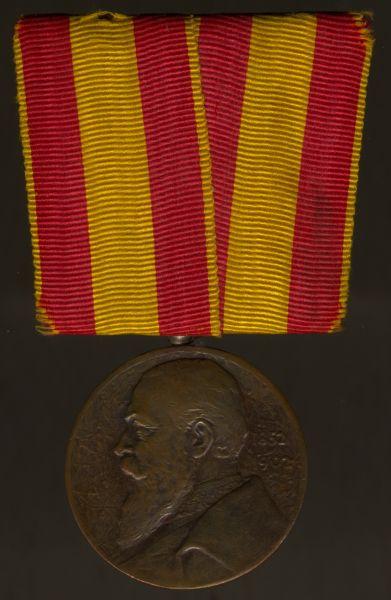 Einzelordensschnalle - Baden, Bronzene Regierungsjubiläumsmedaille