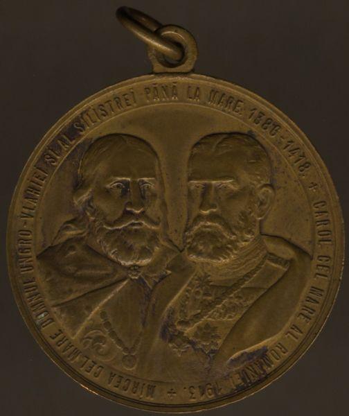 Rumänien, Medaille auf den Frieden von Bukarest 1913