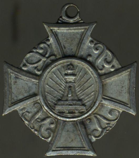 Miniatur - Ehrenkreuz 2. Klasse des Preußischen Landes-Kriegerverbandes