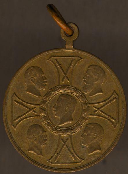Medaille auf das 25. Jubiläum der Siege 1870/71