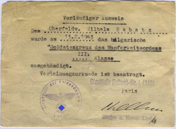 Vorläufiges Besitzzeugnis zum Bulgarien, Militärorden für Tapferkeit Soldatenkreuz 3. Klasse