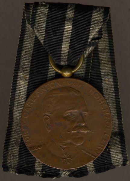 Hohenzollern, Bronzene Carl-Anton-Erinnerungsmedaille