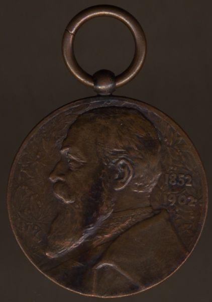 Baden, Bronzene Regierungsjubiläumsmedaille