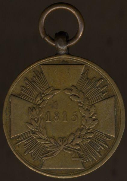 Preußen, Kriegsdenkmünze 1815 für Kämpfer