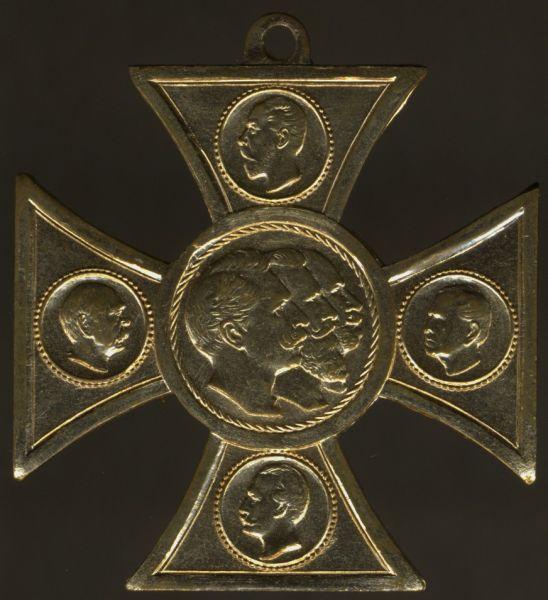 Erinnerungskreuz 40 Jahre Siege bei Metz