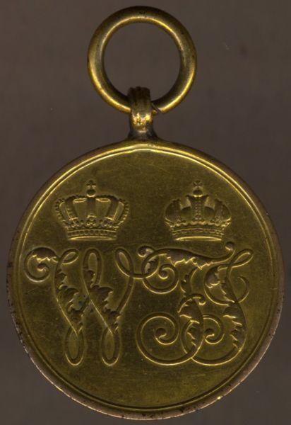 Preußen, Kriegsdenkmünze 1864 für Kämpfer
