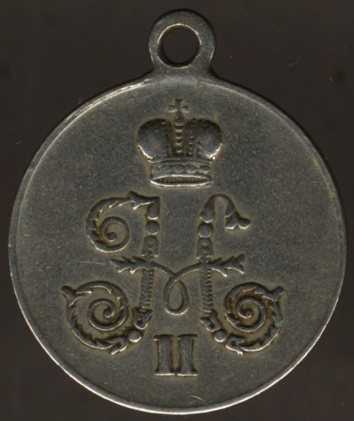 Russland, China-Medaille in Silber