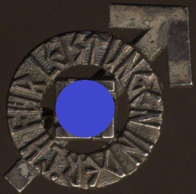 Miniatur - HJ-Leistungsabzeichen in Silber - Karl Wurster / Markneukirchen