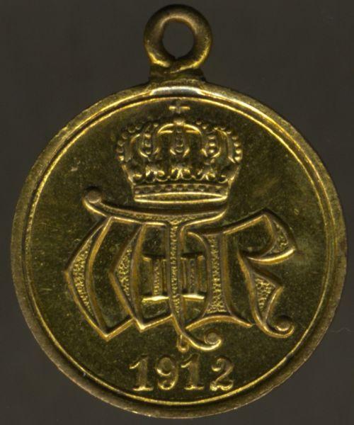 Miniatur - Preußen, Allgemeines Ehrenzeichen in Bronze