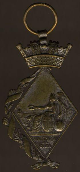 Kuba / Spanien, Kuba-Medaille 1873 (2. Typ)