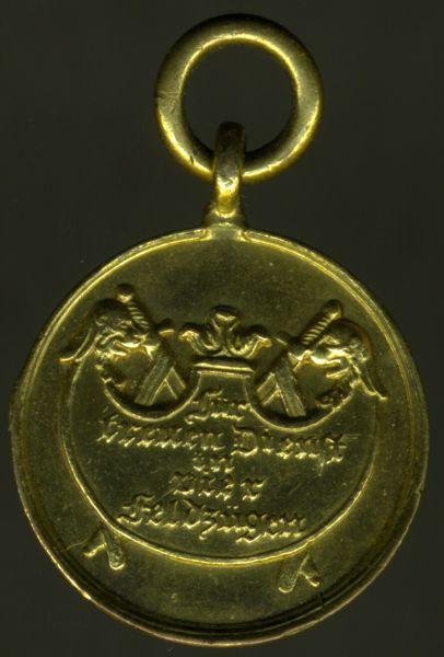 Miniatur - Württemberg, Kriegsdenkmünze 1848 für vier (!) Feldzüge