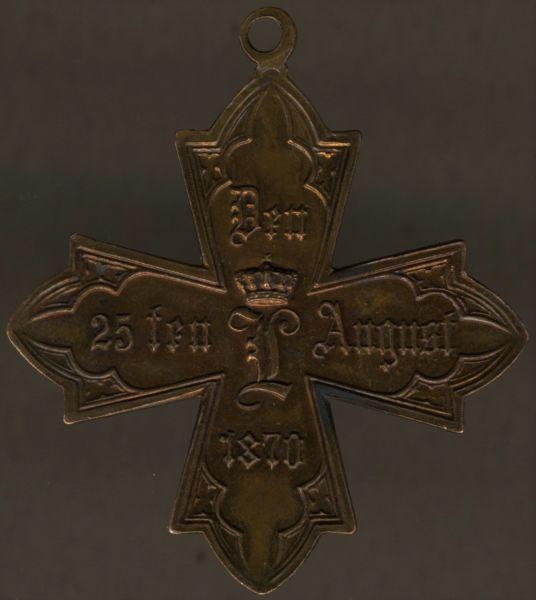 Hessen-Darmstadt, Militär-Sanitäts-Kreuz 1914