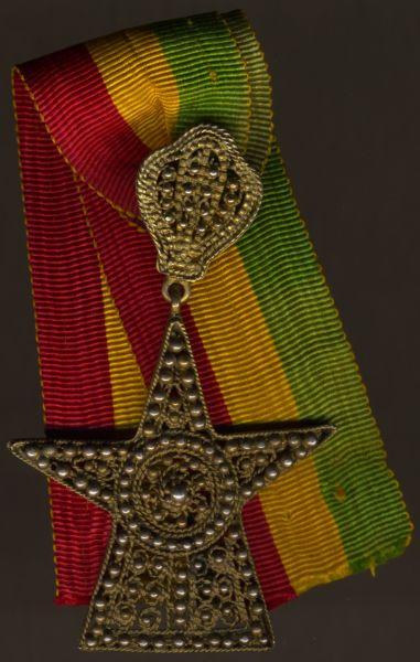 Äthiopien, Orden des Sterns von Äthiopien Ritterdekoration