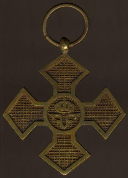Rumänien, Kriegserinnerungskreuz 1916/18