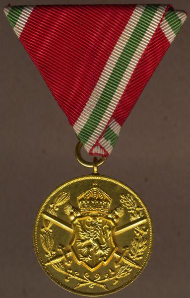 Bulgarien, Weltkriegs-Erinnerungsmedaille